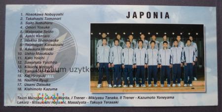Reprezentacja Japonii w piłce siatkowej mężczyzn