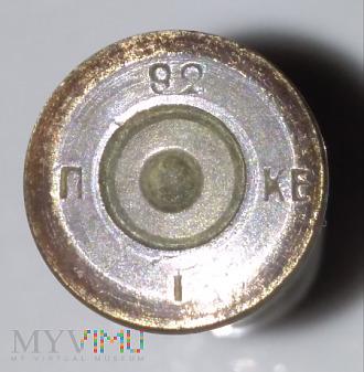 Carska łuska mosin 7,62x57R [92/KБ/I/П]