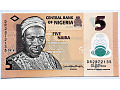 Zobacz kolekcję NIGERIA banknoty