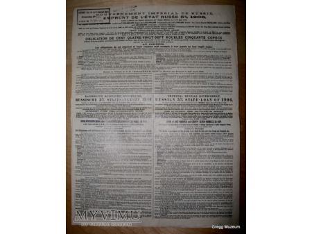 Obligacja na 187 rubli i 50 kopiejek seria 155