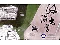 """Zobacz kolekcję Taiwan - """"Republic of China"""""""