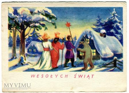 Duże zdjęcie 1962 Święta Kolędnicy Wesołych Świąt