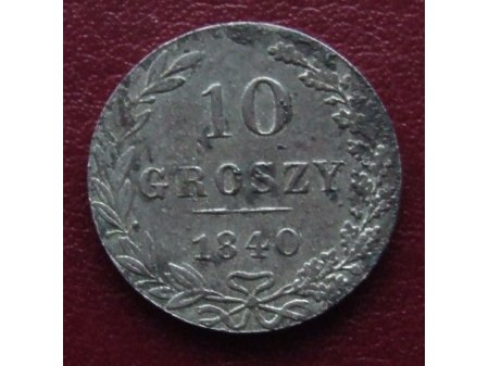 10 groszy 1840r.