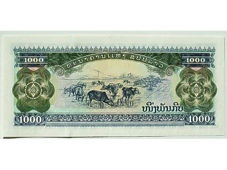 Kambodża- 1000 Rieli UNC