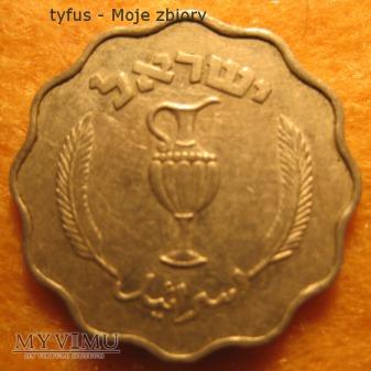 10 PRUTAH - IZRAEL (1952)