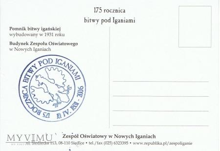 Iganie - 175 rocznica - pocztówka 1