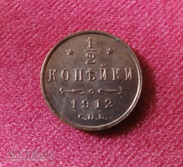 1912 pół kopiejka