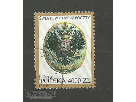 Herb pocztowy