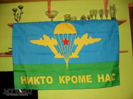 Flaga i koszulka ВДВ