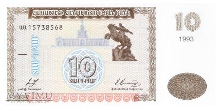 Armenia - 10 dramów (1993)