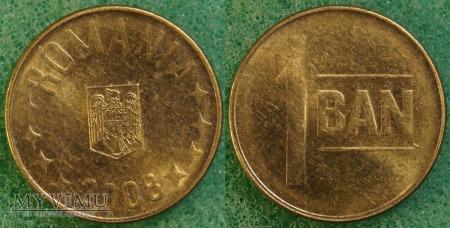 Rumunia, 1 Ban 2008