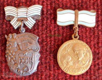 Medale Matierieństwa