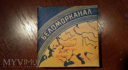 Papierosy Biełomorkanał ZSRR wzór 2