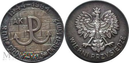 227. 3 Oddział Partyzancki GROM - MAJ. Okręg Łódź
