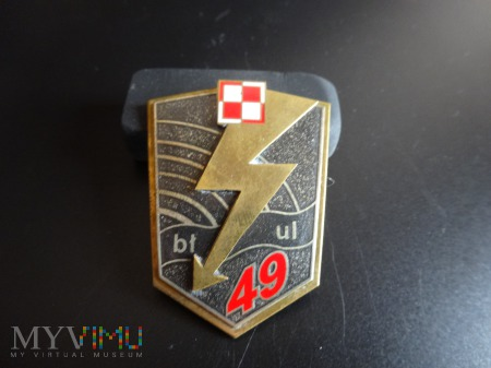 49 Batalion Łączności i Ubezpieczenia Lotów
