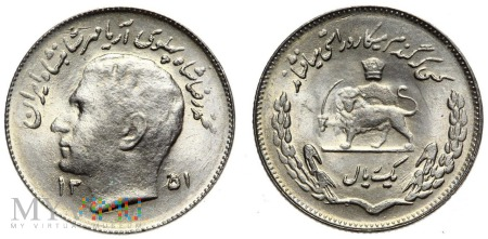 Iran, 1 rial 1972