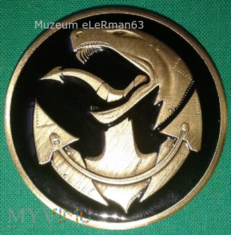 Coin Zespół Bojowy A JW Formoza.
