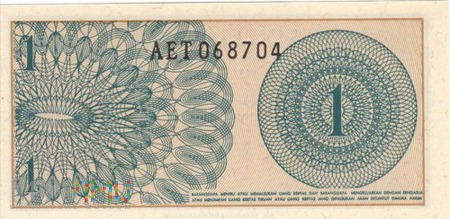 INDONEZJA 1 SEN 1964