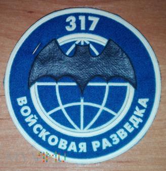 317 Batalion Rozpoznania