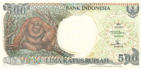 Duże zdjęcie Indonezja - 500 rupii (1996)