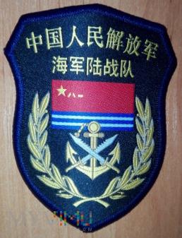 Korpus Piechoty Morskiej