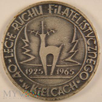 1965 - 40 lecie Ruchu Filatelistycznego w Kielcach