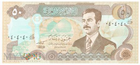 Irak - 50 dinarów (1994)