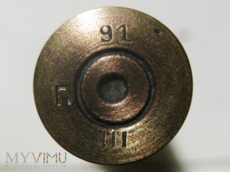 Łuska 7,62x54R Mosin M.91 [П 91 III]