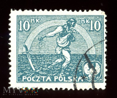 Poczta Polska PL 158-1921