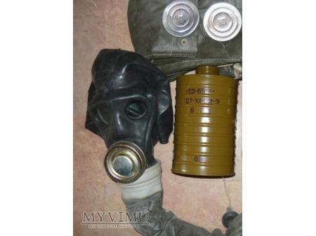 Maska przeciwgazowa PRW-U
