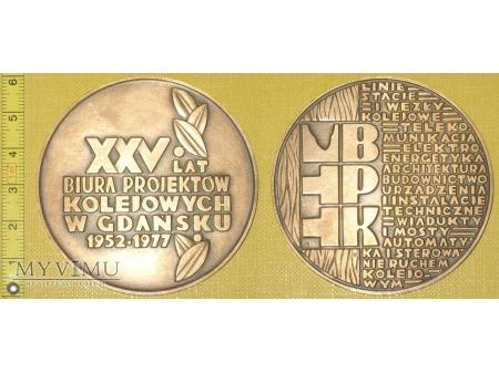 Medal kolejowy - firmowy BPK w Gdańsku