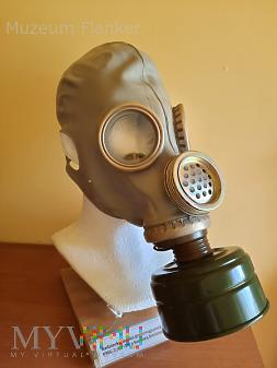 Maska przeciwgazowa PMG-2