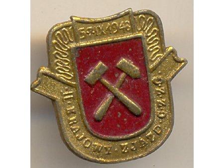 Krajowy Zjazd CZZG 1948