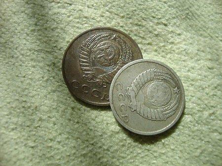 Duże zdjęcie moneta