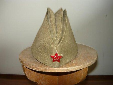 Furażerka ZSRR