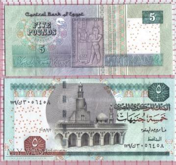 5 funtów- Egipt