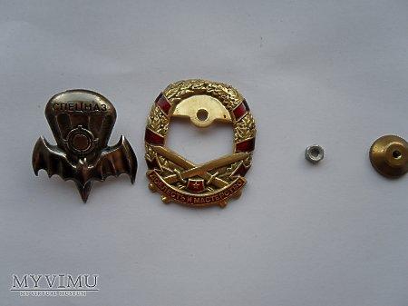 Odznaka SPECNAZU