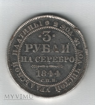 3 ruble 1844 platyna
