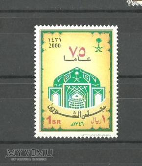 المملكة العربيّة السّعوديّة