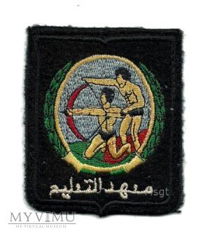 CENTRUM SZKOLENIA SIŁ ZBROJNYCH LIBANU