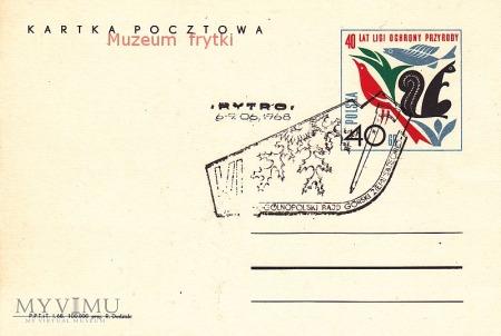 Okolicznościowa kartka pocztowa