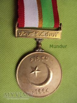 Medal Pakistański Jubileusz Niepodległości 1997