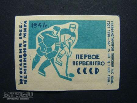 Чемпионат мира по хоккею 1966 2