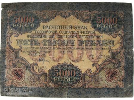 5000 Rubli, Rosja, 1919 rok.