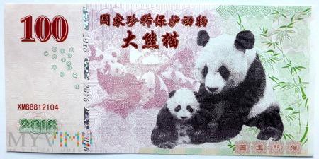 Panda 2016, nominał 100