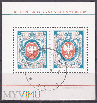130 years of Polish postage stamps