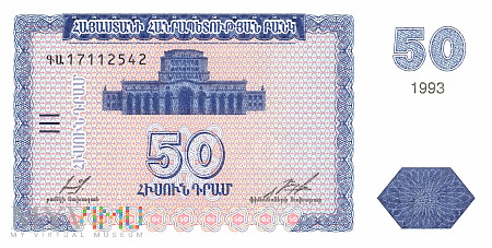 Armenia - 50 dramów (1993)