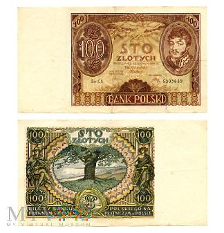 100 złotych 1934 (C.K. 6305639)