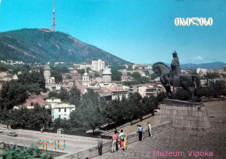 Duże zdjęcie Gruzja - król Wachtang I Gorgasali (1989)