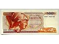 Zobacz kolekcję GRECJA banknoty